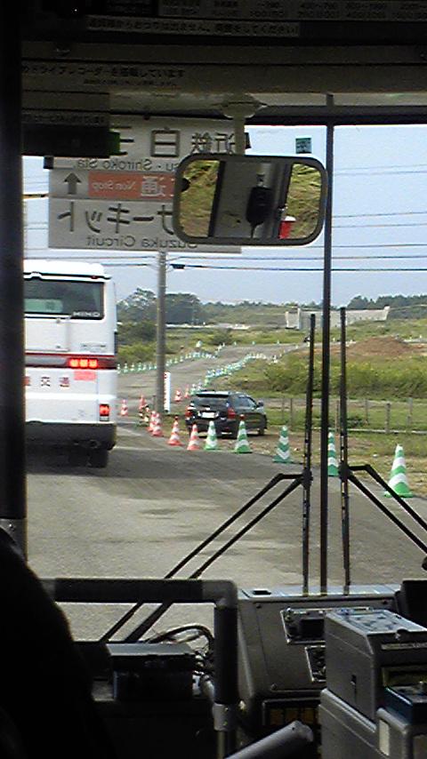 バス専用ショートカット!