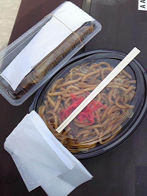 鈴鹿レポ6今日の昼飯